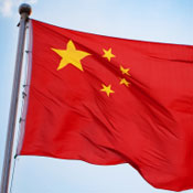 China Wants Banking Backdoors