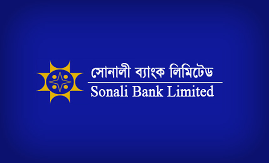 hallmark fraud of sonali bank in bangladesh Hallmark-sonali bank loan scam was a scam perpetrated by the largest state owned commercial bank (socb) of bangladesh , sonali bank by giving a loan of bd taka 3400 (almost usd 454 million ) using scam documents between 2010 and 2012.