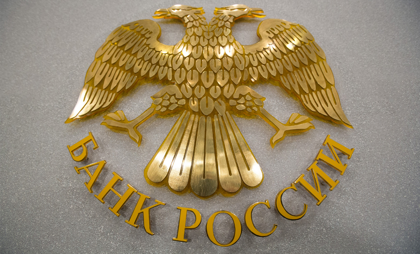 Reports: Hackers Steal $31 Million from Russia's Central Bank