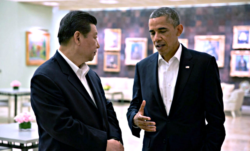 U.S.-China Cybersecurity Agreement: What's Next?